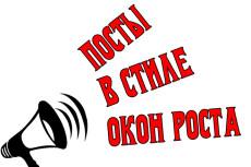 Напишу сценарий ролевой игры на корпоратив 19 - kwork.ru