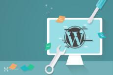 Исправлю ошибки сайта на Wordpress и настрою Вашу тему 10 - kwork.ru