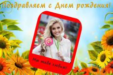 Сделаю видео поздравление от Лещенко 22 - kwork.ru