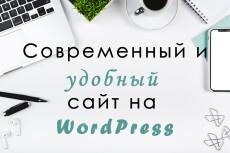 Интернет-магазин на OpenCart 87 - kwork.ru