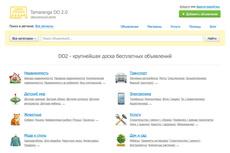 Установлю/настрою CMS на Вашем хостинге, припаркую домен 19 - kwork.ru