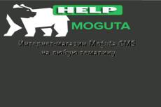 Одностраничный сайт на wordpress 100 - kwork.ru