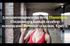 Ссылки 24 - kwork.ru