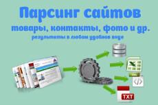 Сделаю шаблон для ZennoPoster или ZennoBox. Про версия зеннопостер 18 - kwork.ru