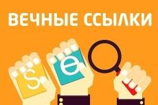 Арт в стиле полигон 20 - kwork.ru
