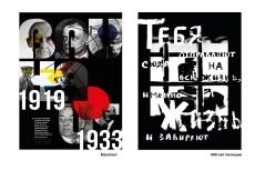 3 рекламных плаката 12 - kwork.ru
