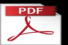 20 контекстуальных ссылок c PDF ресурсов 5 - kwork.ru