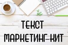 Сервис фриланс-услуг 46 - kwork.ru