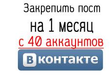 Оформлю аккаунты ВКонтакте быстро и дешево 3 - kwork.ru