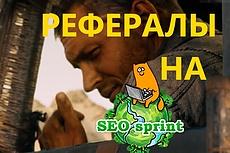 Сделаю логотип под ваши нужды 19 - kwork.ru