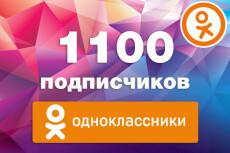 База email адресов - USA - 10 млн контактов 27 - kwork.ru