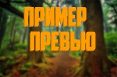 Красочная Шапка + Превью для видео + Логотип для YouTube канала 43 - kwork.ru