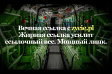 Ссылки 19 - kwork.ru