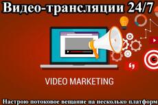 Быстро и качественно озвучим ваш текст 16 - kwork.ru
