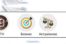 Сделаю прикольную шапку-обложку для YouTube канала 22 - kwork.ru