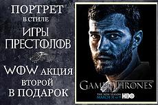 Сделаю вам в фотошопе рисунок для фото профиля в игре онлайн 4 - kwork.ru